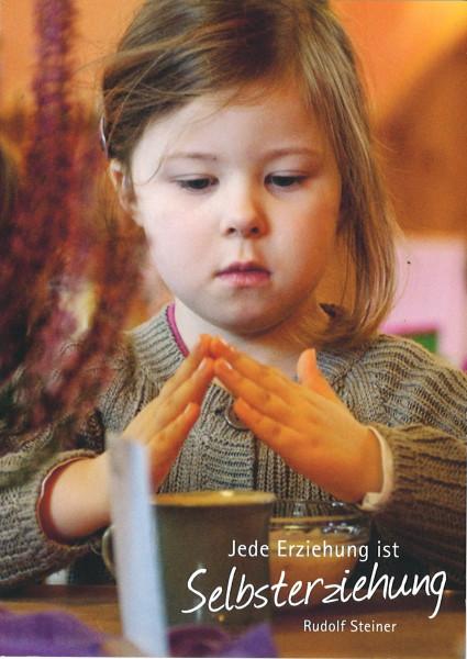 "Postkarte ""Lehrerbildung"" 1 Karte"